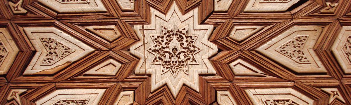 Motivo arte islámico