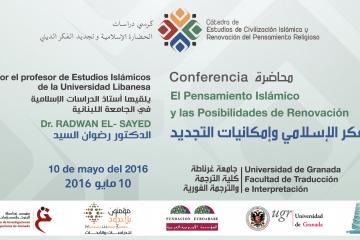 Banner Conferencia 100516